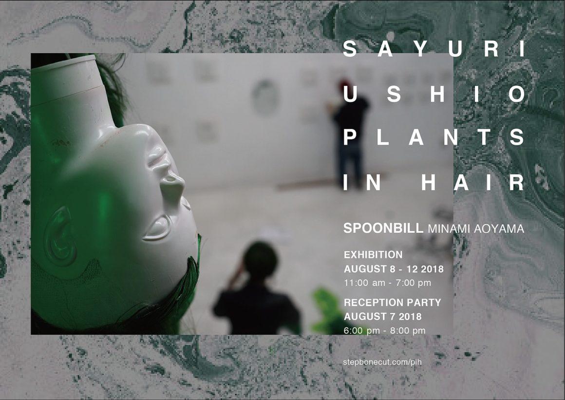 Sayuri Ushio Plants in Hair Art Exihibition